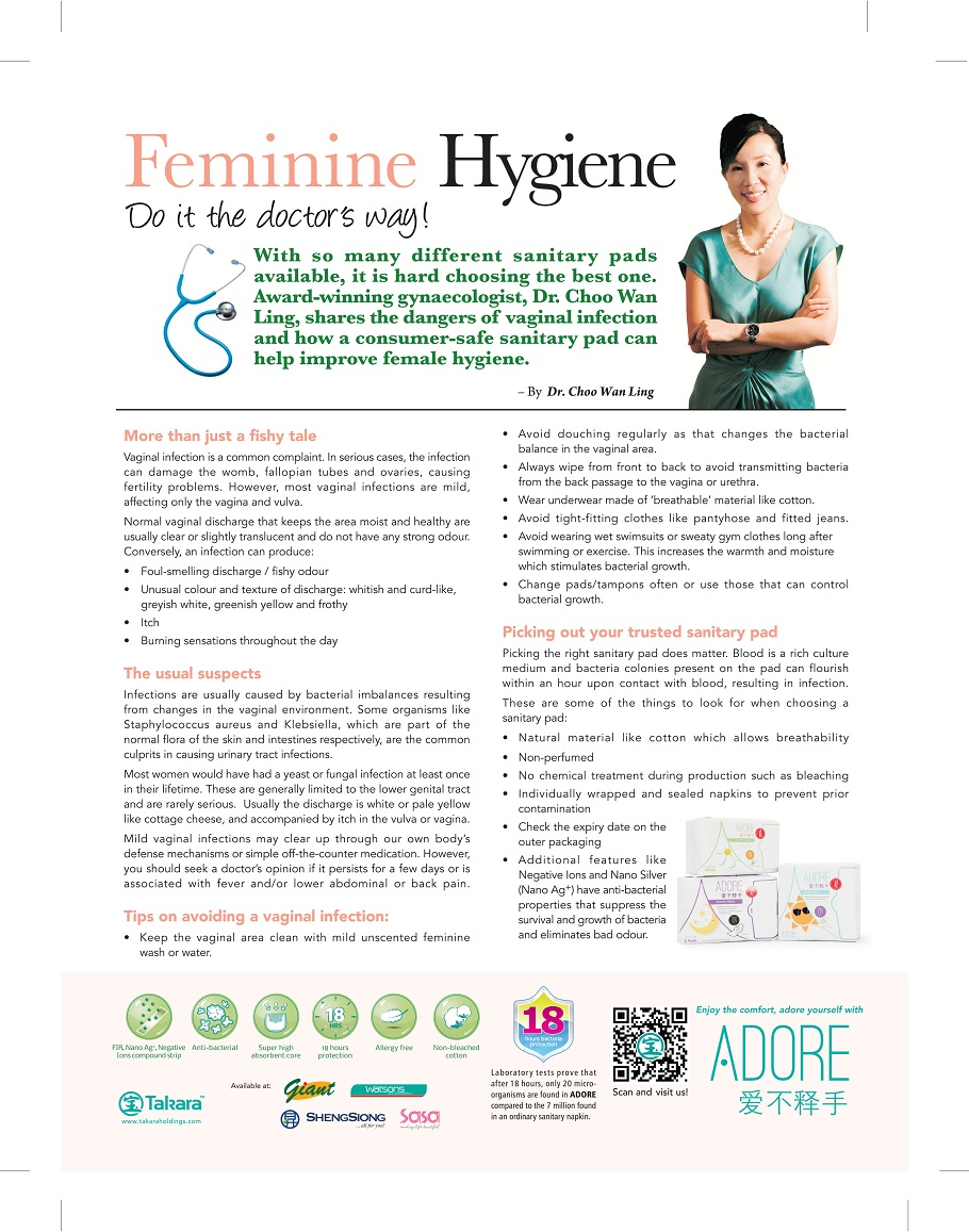 Feminine Hygiene Logos Feminine Hygiene do it The